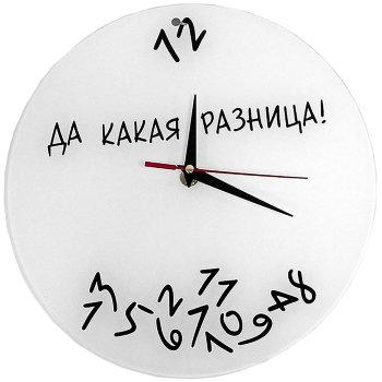 """Настенные часы """"Да какая разница"""" с обратным ходом стрелок (28 см)"""