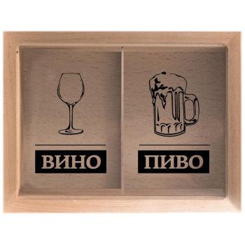 """Копилка для пробок """"Вино и пиво"""" (45 х 29 х 4,5 см)"""