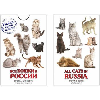 """Игральные карты """"Кошки"""" (54 карты)"""