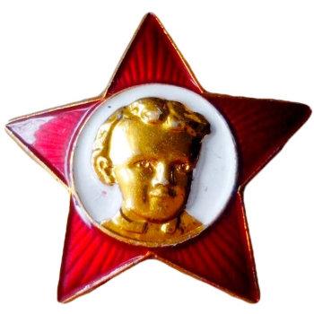 Значок октябрёнка СССР (оригинал)