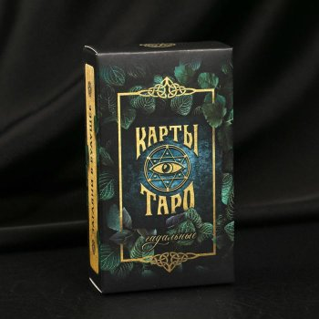 """Карты Таро """"Загляни в будущее"""" (78 карт)"""