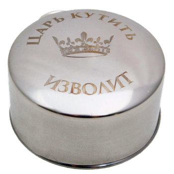 """Складной стакан """"Царь кутить изволит"""" с карабином (150 мл)"""