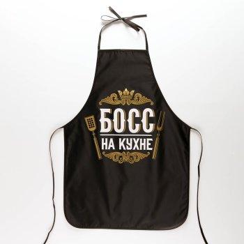 "Фартук для готовки ""Босс на кухне"""