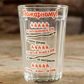 "Гранёный стакан ""Пожарному"" (270 мл)"