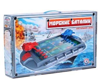 """Настольная игра """"Морские баталии"""""""
