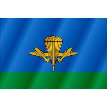 Флаг ВДВ России (135 х 90 см)