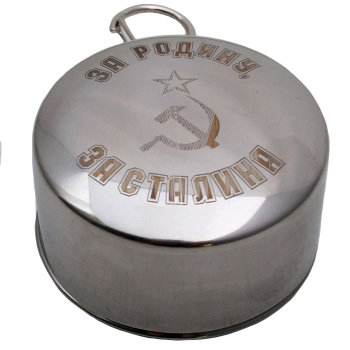 "Складной стакан ""За Родину, за Сталина"" с карабином (150 мл)"