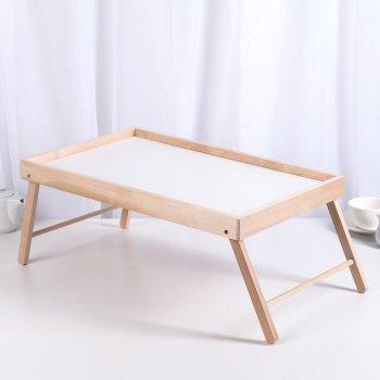 Белый столик для завтрака в постель