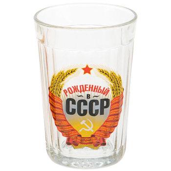 """Гранёный стакан """"Рождённый в СССР"""" (270 мл)"""