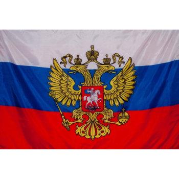 Флаг России с гербом (135 х 90 см)