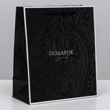 "Подарочный пакет ""Подарок для тебя"" (27 х 23 х 11,5 см)"