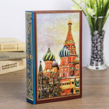 """Книга-сейф """"Собор Василия Блаженного"""" (21 х 13 х 5 см)"""