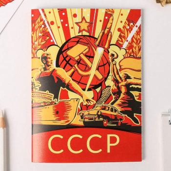"""Блокнот """"СССР"""" (А6, 32 листа)"""