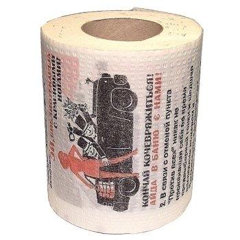 """Туалетная бумага """"Смешные истории"""""""