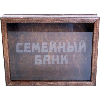 """Копилка """"Семейный банк"""" для бумажных денег"""
