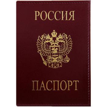 """Обложка на паспорт """"Россия"""" из натуральной кожи"""