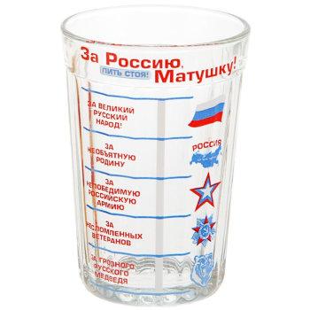 """Гранёный стакан """"За Россию, матушку"""" (270 мл)"""