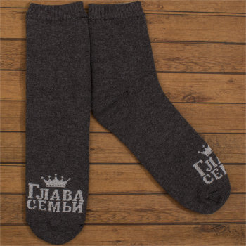 """Мужские носки """"Глава семьи"""" с короной"""