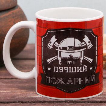 """Кружка """"Лучший пожарный"""" (330 мл)"""