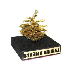 Подарок из москвы