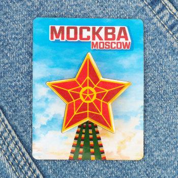 """Деревянный значок """"Звезда Кремлёвской башни"""""""