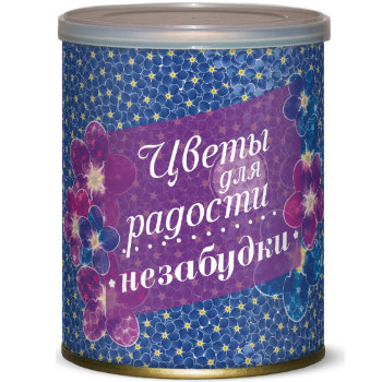 """Набор для выращивания незабудки """"Цветы для радости"""""""