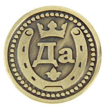 "Монета решений ""Да – Нет"" с короной (2,5 см)"