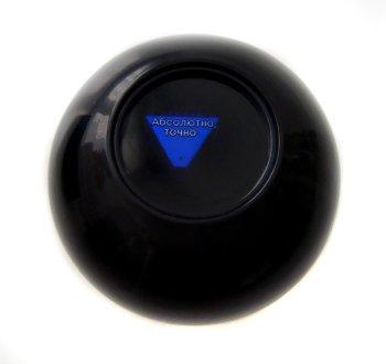 Магический шар ответов (12 см)