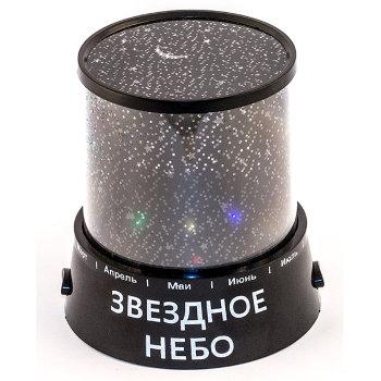 """Ночник """"Звёздное небо"""" с проекцией звёзд (с USB-адаптером)"""