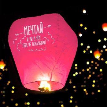 """Летающий бумажный фонарик """"Мечтай"""" розового цвета"""