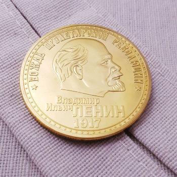 """Монета """"Ленин и революция"""" (4 см)"""