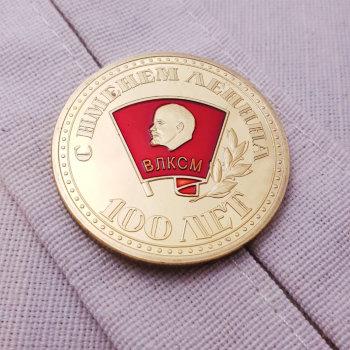 "Монета ""Ленинский комсомол"" (4 см)"