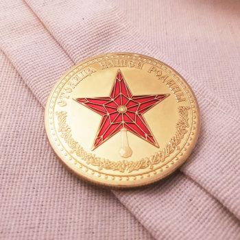 """Монета """"Москва – столица нашей родины"""" (4 см)"""