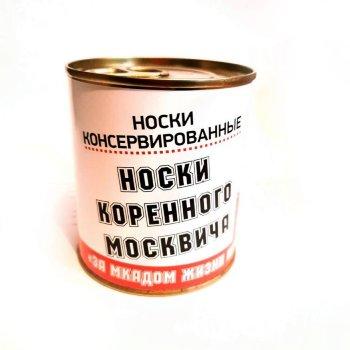 """Мужские носки в банке """"Коренной москвич"""""""