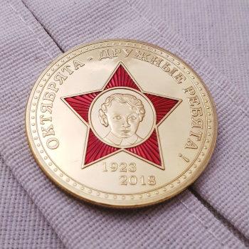 """Монета """"Октябрята"""" (4 см)"""