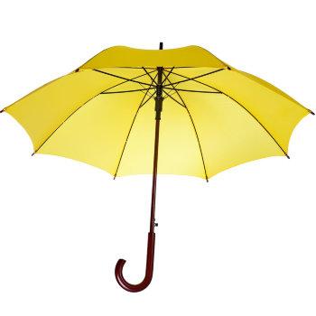 Жёлтый зонт-трость
