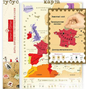 Карта Европы со стирающимся слоем (65 х 45 см)