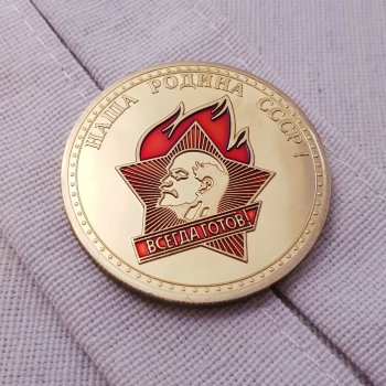 """Монета """"Пионерия"""" (4 см)"""