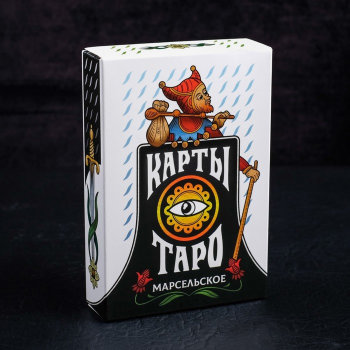 """Карты Таро """"Марсельское Таро"""" (78 карт)"""